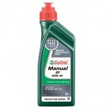 Трансмиссионная жидкость Castrol Manual EP 80W-90